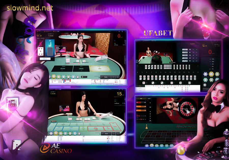 คาสิโน sexy Gaming